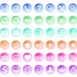 Watercolor web icon set, vector — Stock Vector