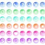 Watercolor web icon set, vector — Stock Vector
