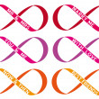 Infinity sign, vector set — Stockvektor