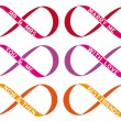 Infinity sign, vector set — Stock Vector