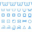 Washing care symbols, vector icon set — Stock Vector