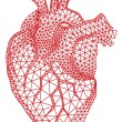 Heart with geometric pattern, vector — Image vectorielle