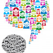 Speech bubble with people icons, vector — Stock Vector #35738819
