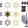 Cтоковый вектор: Jewish stars, religious icon set, vector