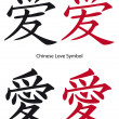 Stock Vector: Chinese and Japanese love symbol, vector