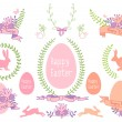 Stock Vector: Happy Easter vector design set