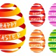 Ribbon Easter eggs, vector set — Stock Vector #41152085