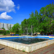 City Minusinsk — Stock Photo