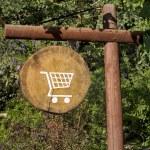 Shooping cart sign — Stock Photo #1337841