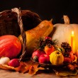 Thanksgiving — Stock Photo #36168019