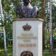 Monument to the last tsar of Russia Nikolay 2 - Stock Photo