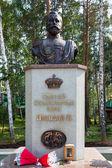 Monument to the last tsar of Russia Nikolay 2 — Stock Photo