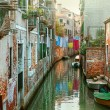 Canal in Venice, Italy — Stock Photo #21832185