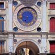 Zodiac clock at San Marco square in Venice - Foto Stock