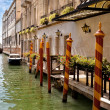 Venice canal — Stock Photo