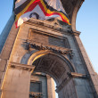 Flag in Triumphal Arch in Cinquantennaire Parc in Brussels , Bel — Stock Photo