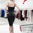 Elegant woman shopping in a store — Stock Photo