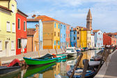 Color houses on Burano island near Venice — Stock Photo