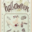 Halloween editable poster or menu in vintage stile — Stock Vector