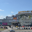 "Stock Photo: Shopping center ""Premier"" to Tyumen"
