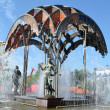 Stock Photo: Fountain in Tsvetnoy Boulevard, Tyumen