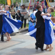 Stock Photo: Speech of young dancers in Tsvetnoy Boulevard in holiday, Ty