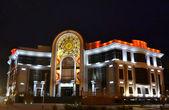 Wedding palace. Tyumen — Stock Photo