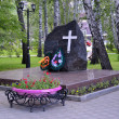 Monument to victims of mass repressions 1937-1938gg. Tyumen — Stock Photo #28642843
