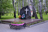 Monument to victims of mass repressions 1937-1938gg. Tyumen — Stock Photo