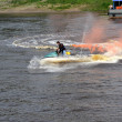 Stock Photo: Festival of water sports. Tyumen, 10.08.2013