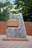 Memorial stone on a place of the basis of Tyumen — Stock Photo