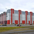 "Stok fotoğraf: ""Malakhovo's"" new residential district in Tyumen."