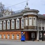 Постер, плакат: Popov house Architectural monument Tyumen Russia