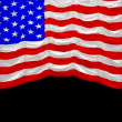 USA Flag curtain up. Alpha channel is included — Stock Video