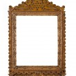 Wooden carved Frame for picture — Stock Photo #1361755