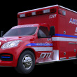 Stock Photo: Emergency: ambulance vehicle isolated on black