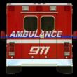 Stock Photo: Ambulance: Rear view of emergency services vehicle