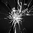 Stock Photo: Demolishing: pieces of cubic shattered glass isolated