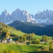 Village with Dolomites background — Stock Photo #41760261