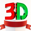 Three-dimensional — Foto Stock