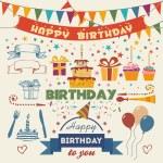 Set of vector birthday party flat design elements — Stock Vector #48051177