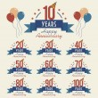 Anniversary sign collection — Stock Vector #48107663