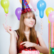 Happy birthday. Attractive young girl with cake - Stock Photo