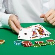 Gambler — Stock Photo #39654909