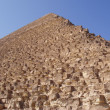 Stock Photo: Great pyramid in Egypt
