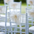 Decorative wedding chairs — Stock Photo #30832181