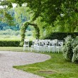 Place for wedding ceremony — Stock Photo #31418893