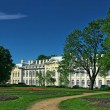 Stock Photo: Great Palace in Peterhof