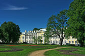Great Palace in Peterhof — Stock Photo