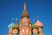 Moscow. Kremlin — Stockfoto